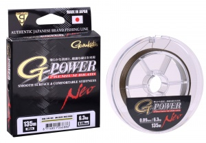 Плетенка Gamakatsu G-Power Premium Braid Neo Moss Green 135м
